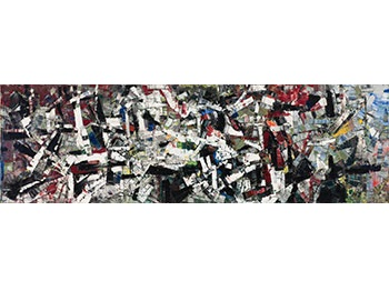 Composition / Sans titre by Jean Paul Riopelle