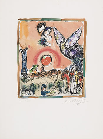 Composition champêtre by Marc Chagall